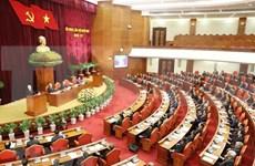越共十二届中央委员会第十一次全体会议公报(第三号)