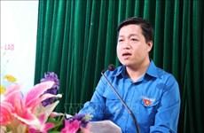 越南与老挝着力维护两国传统的特殊友谊