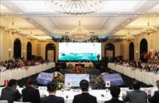 第十三届亚欧海关署长会议在广宁省下龙市召开