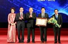 越南律师传统日74周年暨越南律师联合会成立10周年纪念典礼在河内举行