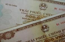 越南发行政府债券 成功筹资3.94万亿越盾