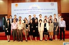 《全球移民协议》宣传工作会议即将在胡志明市举行