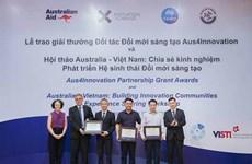 越南—澳大利亚创新伙伴奖颁奖仪式在河内举行