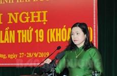 越南海阳省大力加快融入国际社会进程