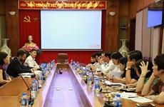 国际劳工组织协助越南社会保险开展人力资源培训