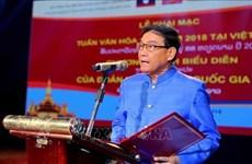 越老联合举行文化艺术交流活动 庆祝首都河内解放65周年