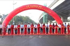 河内市三号环城公路项目一期工程梅易-升龙桥路段正式通车