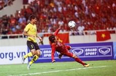 2022年卡塔尔世预赛40强第三轮:越南队主场 1-0 取胜马来西亚队