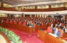 越共十二届中央委员会第十一次全体会议公报(第五号)