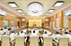 越南第十四届国会常委会第三十八次会议将于14日开幕