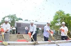 韩国援助越南升级改造橙剂受害者社会保障中心