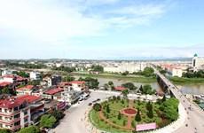 广宁省芒街市扩大合作共同发展