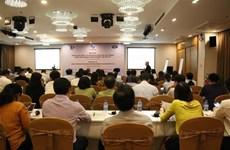 越南应建立起适应第四次工业革命的知识产权体系