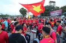 2022年卡塔尔世预赛40强第三轮:亚洲媒体盛赞越南国家足球队的胜利