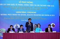 越南首次举办全国防治自然灾害新闻奖