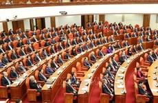 越南共产党第十二届中央委员会第十一次全体会议公报