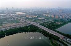 政府总理对北部重点经济区增长与可持续发展作出指示