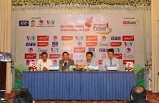 2019年HDBank杯东南亚室内五人制足球锦标赛即将举行