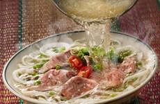 """越南首次被评为""""亚洲领先饮食目的地"""""""