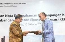 印度尼西亚17个经济特区建设项目将于2019年底完工