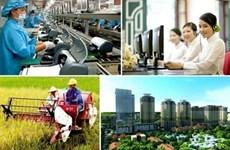 实施改革  更好满足市场经济的严格要求