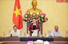 越南第十四届国会常务委员会召开第38次会议
