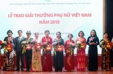 2019年越南妇女奖颁奖仪式在河内举行