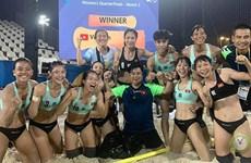 越南晋级2019年世界沙滩运动会女子手球半决赛
