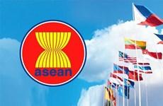 2020年东盟标识设计大赛正式启动