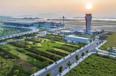 越南云屯国际机场获选为2019年亚洲领先新机场