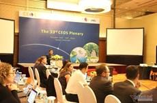 越南担任2018-2019年任期地球观测组织主席
