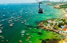 通过脸书推广越南旅游