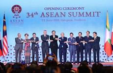 泰国为第35届东盟峰会作出积极准备