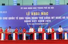 2019年河内国际手工艺品和礼品展正式开幕