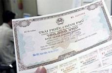 越南政府债券发行:本周成功筹资4万亿越盾