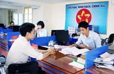 越南合规指数上升17位