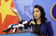 越南多错并举促进渔业可持续发展