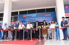 2019年越南渔业展览会在芹苴市开展