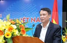 《越南画报》创刊65周年:将最好的图片奉献给国内外读者