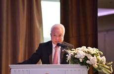 平福省在曼谷举行投资商机研讨会    努力吸引泰国投资商的投资