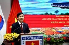 庆祝韩国开天节4351周年的见面会在胡志明市举行