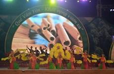 第三届文安肉桂节推介当地民族文化特色