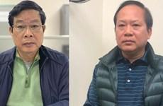 Mobifone收购AVG案:两名原信息传媒部部长遭起诉