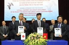越南参加雷达卫星研制工作