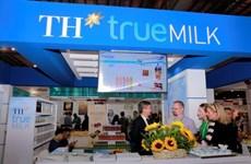 TH true Milk成为越南首家获准进入中国市场的乳制品企业