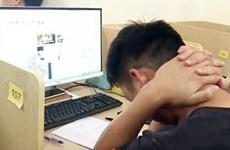 越南岘港努力镇压外籍高科技犯罪分子