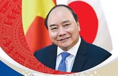 阮春福总理出席日本天皇登基大典:越南高度重视越日纵深战略伙伴关系