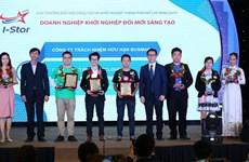 12个组织和个人荣获2019年胡志明市改革创新和创业奖