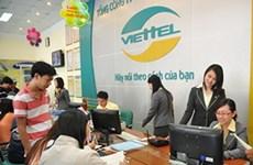 越南军队电信集团连续三年在2018年越南纳税1000强排行榜中位居榜首