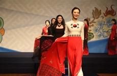 越南妇女节庆祝活动在韩国热闹举行